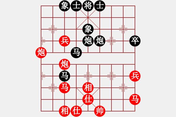 象棋棋谱图片:董波 先和 刘丽梅 - 步数:60