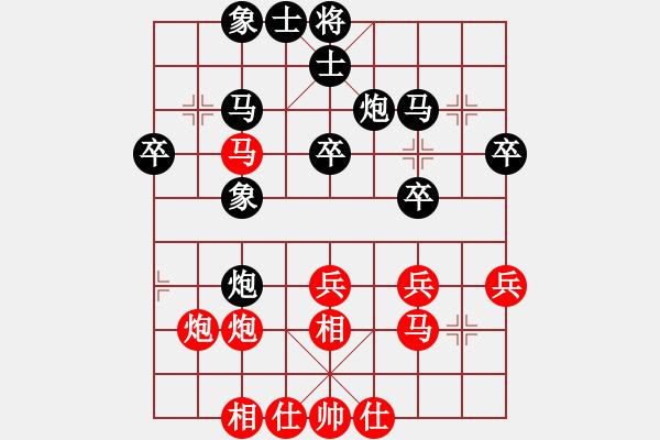 象棋棋谱图片:山东体彩 谢岿 负 杭州环境集团 王天一 - 步数:30