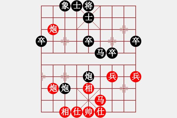 象棋棋谱图片:山东体彩 谢岿 负 杭州环境集团 王天一 - 步数:40