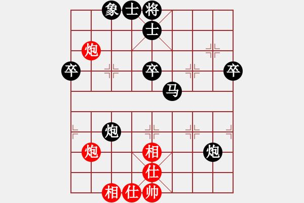 象棋棋谱图片:山东体彩 谢岿 负 杭州环境集团 王天一 - 步数:50