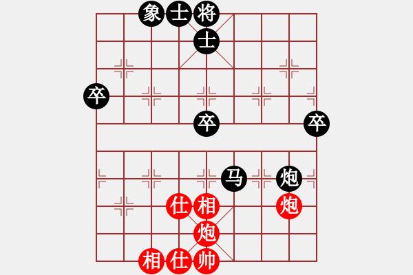 象棋棋谱图片:山东体彩 谢岿 负 杭州环境集团 王天一 - 步数:60