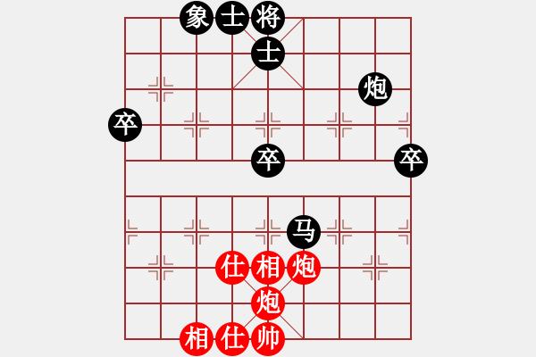 象棋棋谱图片:山东体彩 谢岿 负 杭州环境集团 王天一 - 步数:62