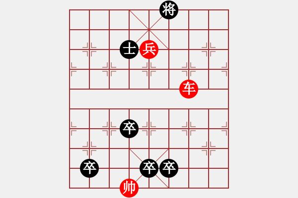 象棋棋谱图片:第312局 暗平五路 - 步数:20