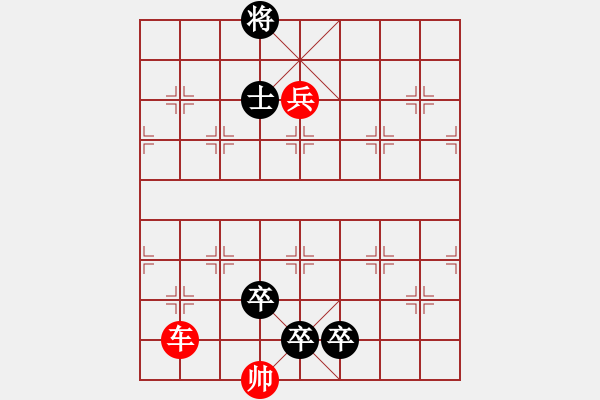 象棋棋谱图片:第312局 暗平五路 - 步数:30