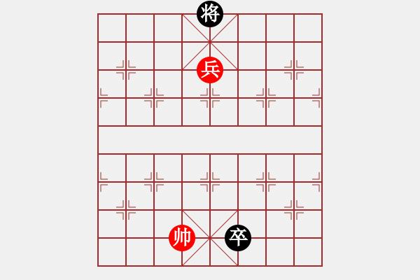 象棋棋谱图片:第312局 暗平五路 - 步数:37