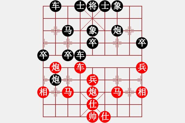 象棋棋谱图片:冰之舞[红] -VS- 七★以棋会友[黑] - 步数:40