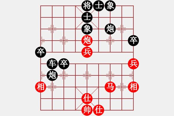 象棋棋谱图片:冰之舞[红] -VS- 七★以棋会友[黑] - 步数:50