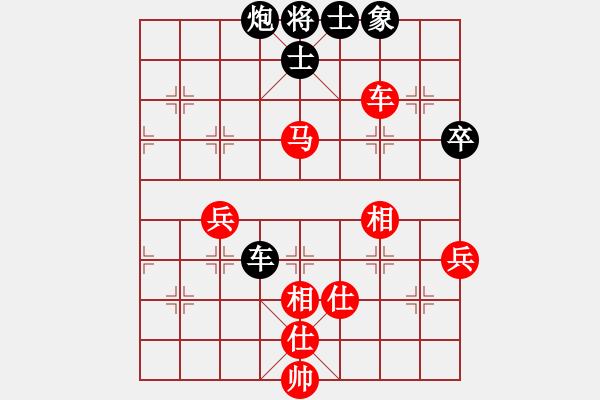 象棋棋谱图片:孙勇征 先胜 吕钦 - 步数:100