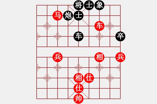 象棋棋谱图片:孙勇征 先胜 吕钦 - 步数:110