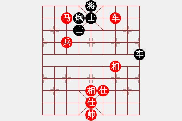 象棋棋谱图片:孙勇征 先胜 吕钦 - 步数:120
