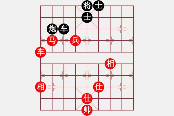 象棋棋谱图片:孙勇征 先胜 吕钦 - 步数:140