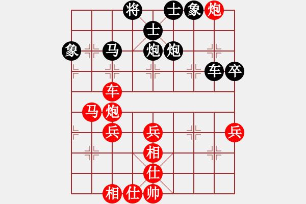 象棋棋谱图片:孙勇征 先胜 吕钦 - 步数:50
