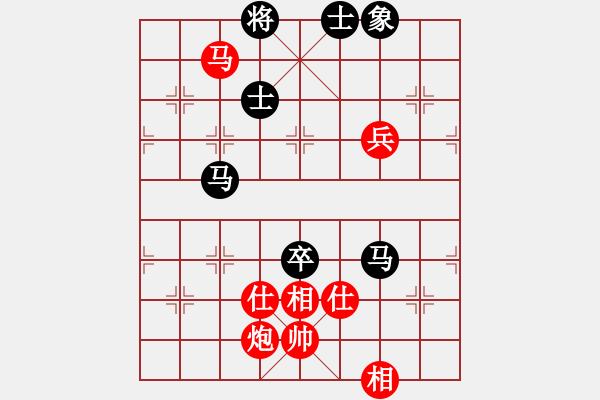 象棋谱图片:2019年第16届威凯杯全国象棋等级赛韩强先胜余小舟5 - 步数:120