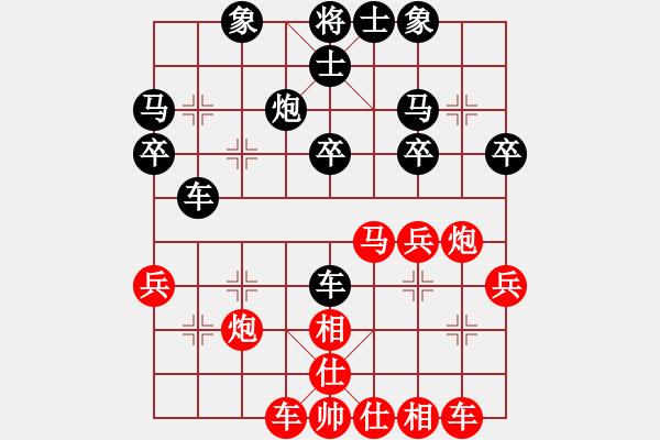 象棋谱图片:2019年第16届威凯杯全国象棋等级赛韩强先胜余小舟5 - 步数:30