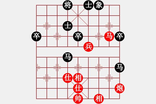 象棋谱图片:2019年第16届威凯杯全国象棋等级赛韩强先胜余小舟5 - 步数:70