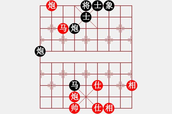 象棋棋谱图片:儿科医生(月将)-和-四海亮剑(日帅) - 步数:100