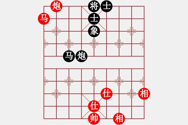象棋棋谱图片:儿科医生(月将)-和-四海亮剑(日帅) - 步数:110