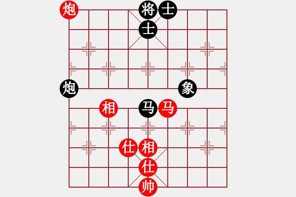象棋棋谱图片:儿科医生(月将)-和-四海亮剑(日帅) - 步数:130