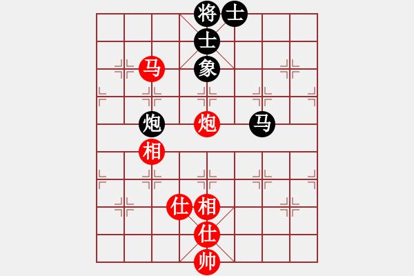 象棋棋谱图片:儿科医生(月将)-和-四海亮剑(日帅) - 步数:140