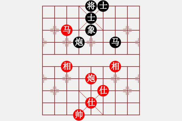 象棋棋谱图片:儿科医生(月将)-和-四海亮剑(日帅) - 步数:150
