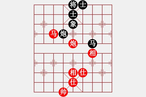 象棋棋谱图片:儿科医生(月将)-和-四海亮剑(日帅) - 步数:160