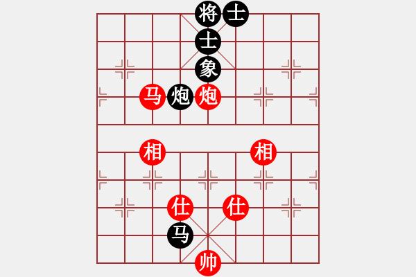 象棋棋谱图片:儿科医生(月将)-和-四海亮剑(日帅) - 步数:170