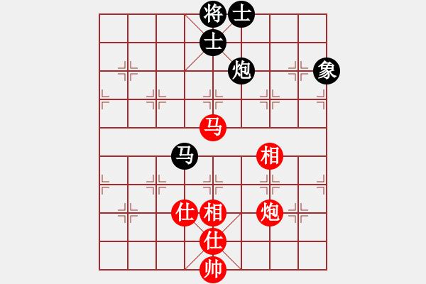象棋棋谱图片:儿科医生(月将)-和-四海亮剑(日帅) - 步数:190