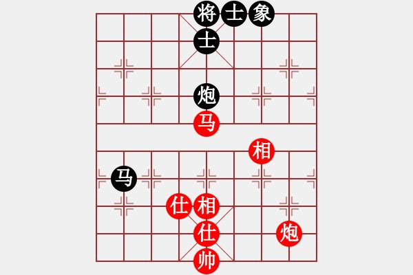 象棋棋谱图片:儿科医生(月将)-和-四海亮剑(日帅) - 步数:210