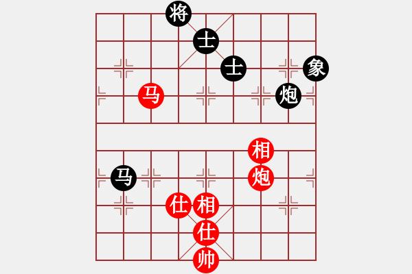 象棋棋谱图片:儿科医生(月将)-和-四海亮剑(日帅) - 步数:220