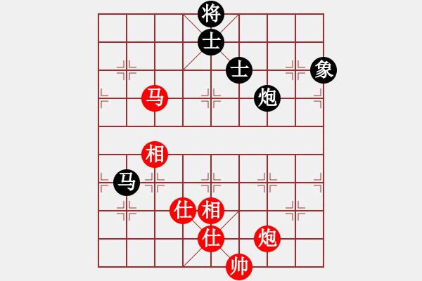 象棋棋谱图片:儿科医生(月将)-和-四海亮剑(日帅) - 步数:228