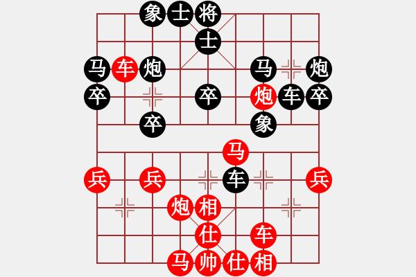 象棋棋谱图片:儿科医生(月将)-和-四海亮剑(日帅) - 步数:30