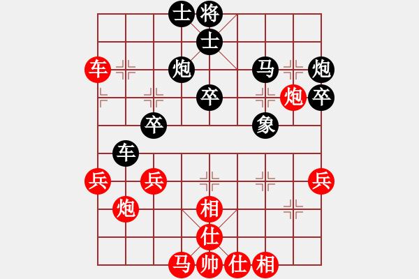 象棋棋谱图片:儿科医生(月将)-和-四海亮剑(日帅) - 步数:40