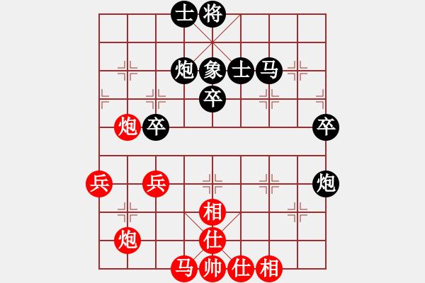 象棋棋谱图片:儿科医生(月将)-和-四海亮剑(日帅) - 步数:50