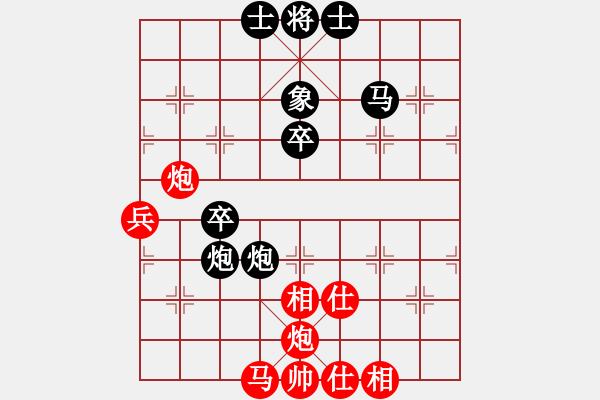 象棋棋谱图片:儿科医生(月将)-和-四海亮剑(日帅) - 步数:60