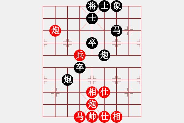象棋棋谱图片:儿科医生(月将)-和-四海亮剑(日帅) - 步数:70
