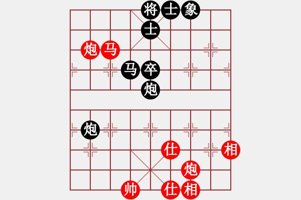 象棋棋谱图片:儿科医生(月将)-和-四海亮剑(日帅) - 步数:90