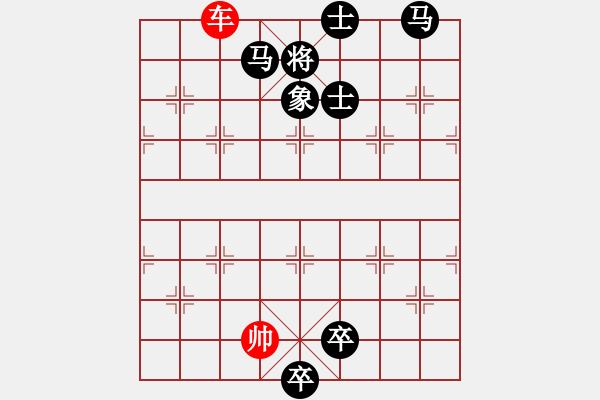 象棋棋谱图片:第184局 神斧开山、五丁凿路 - 步数:20