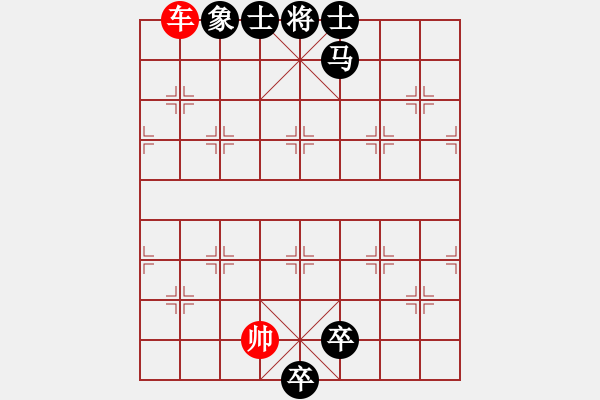 象棋棋谱图片:第184局 神斧开山、五丁凿路 - 步数:30