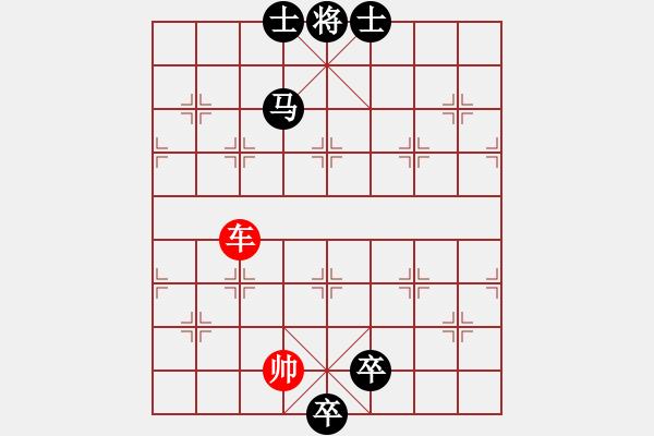 象棋棋谱图片:第184局 神斧开山、五丁凿路 - 步数:33