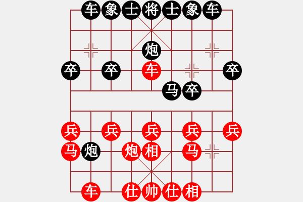 象棋棋谱图片:第18局-赵国荣(红先和)许银川 - 步数:20