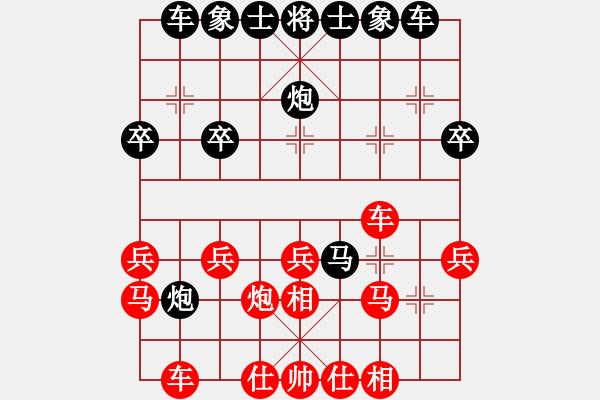 象棋棋谱图片:第18局-赵国荣(红先和)许银川 - 步数:30