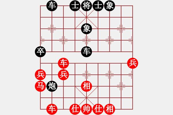 象棋棋谱图片:第18局-赵国荣(红先和)许银川 - 步数:50