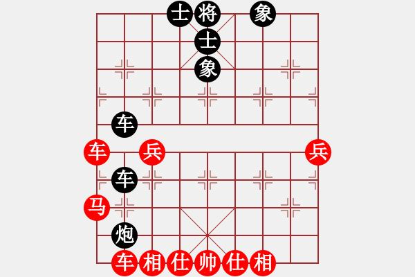 象棋棋谱图片:第18局-赵国荣(红先和)许银川 - 步数:60