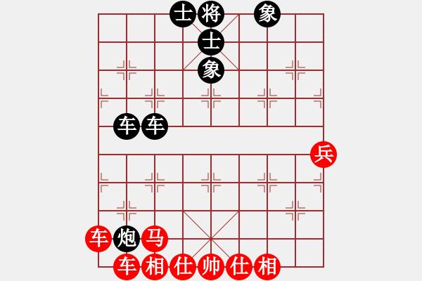 象棋棋谱图片:第18局-赵国荣(红先和)许银川 - 步数:66