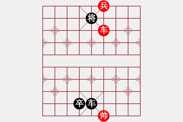 象棋棋谱图片:崔革 先负 谢靖 - 步数:130