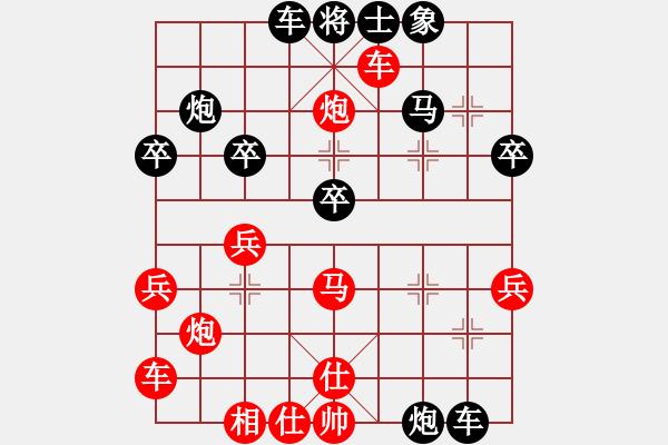 象棋棋谱图片:崔革 先负 谢靖 - 步数:40