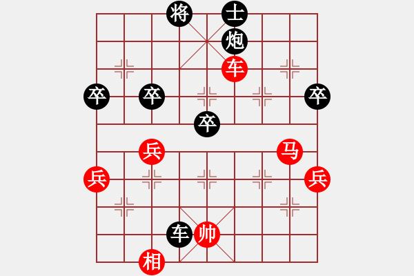 象棋棋谱图片:崔革 先负 谢靖 - 步数:70