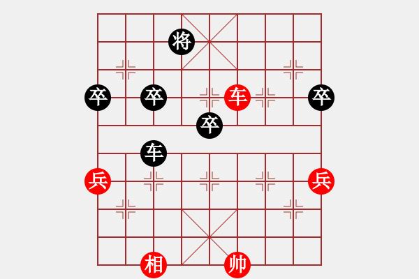 象棋棋谱图片:崔革 先负 谢靖 - 步数:80