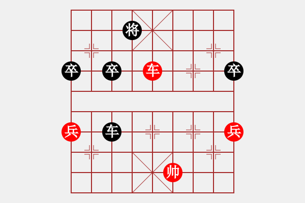 象棋棋谱图片:崔革 先负 谢靖 - 步数:90