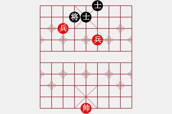 象棋谱图片:第4局 双兵胜双士 - 步数:0